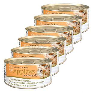 Applaws Cat Jelly - konzerv macskáknak csirkével és makrélával, 6 x 70g