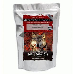 TimberWolf Mediterranean Lamb & Apples LEGENDS 1,36 kg