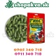 TROPICAL Koi goldfish spirulina sticks hal eledel - doypack 120 g