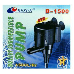 Szivattyúfej POWER HEAD B 1500 - 1500 l/h - 25 Watt