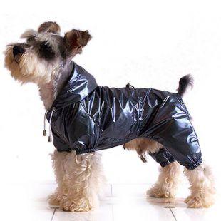 Esőköpeny kutyáknak, kétrétegű - szürkésfekete, S