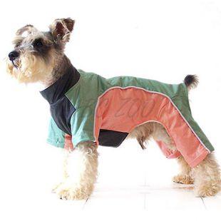 Overál kutyáknak - zöld-őszibarack, XXL