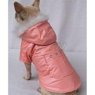 Kabát kutyának - test színű, XL