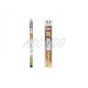 Sun Glo fénycső 105 cm / 40 W