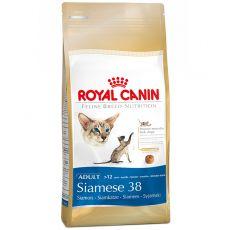 Royal Canin szárazeledel sziámi macskáknak 2 kg