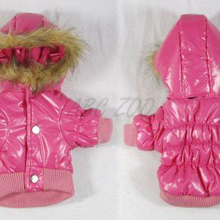 Télikabát kutyáknak - rózsaszín, kapucnis, S