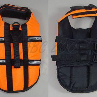 Kutya védőmellény - narancssárga, XXS