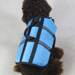 Védőmellény kutyáknak - kék, XXS