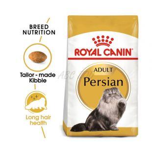 Royal Canin ADULT PERSIAN - 400g
