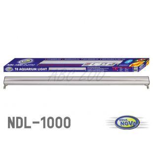 Világítás Aquanova NDL-1000 / 2x25W